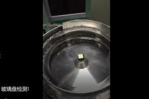 ccd视觉检测设备--玻璃盘检测
